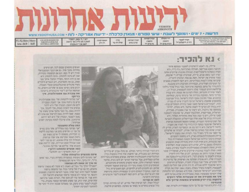 Always Ayelet Interview in Yediot Ahronot