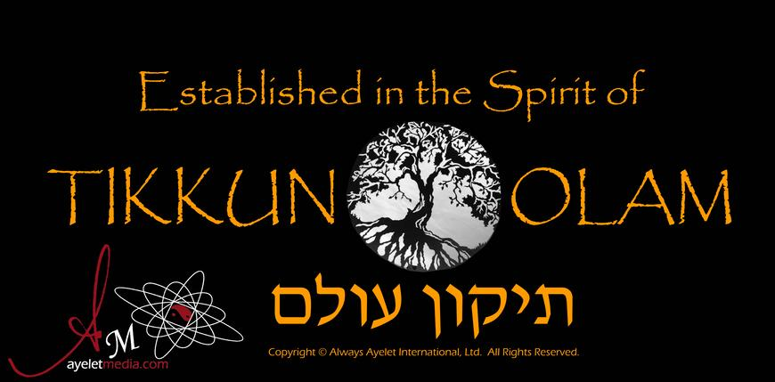 Always Ayelet International, Ltd.~Universal Connections, Inc.®~Balancing LIFE with LOVE...®Established in the Spirit of Tikkun Olam